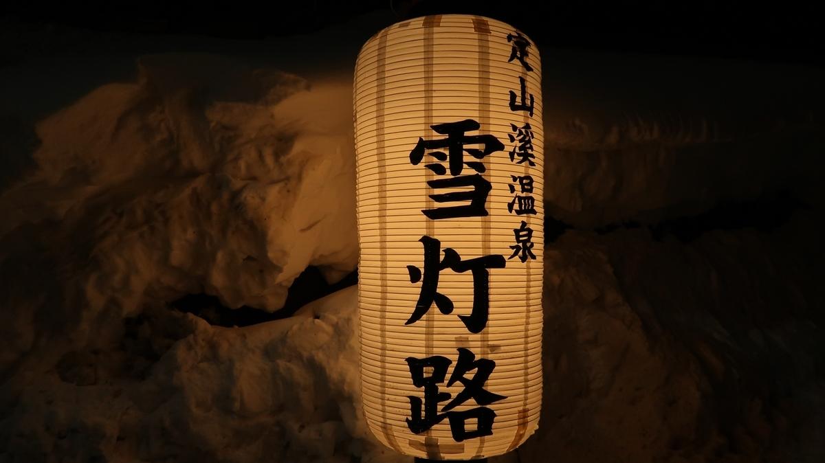 f:id:shirokumapanda:20190329011451j:plain