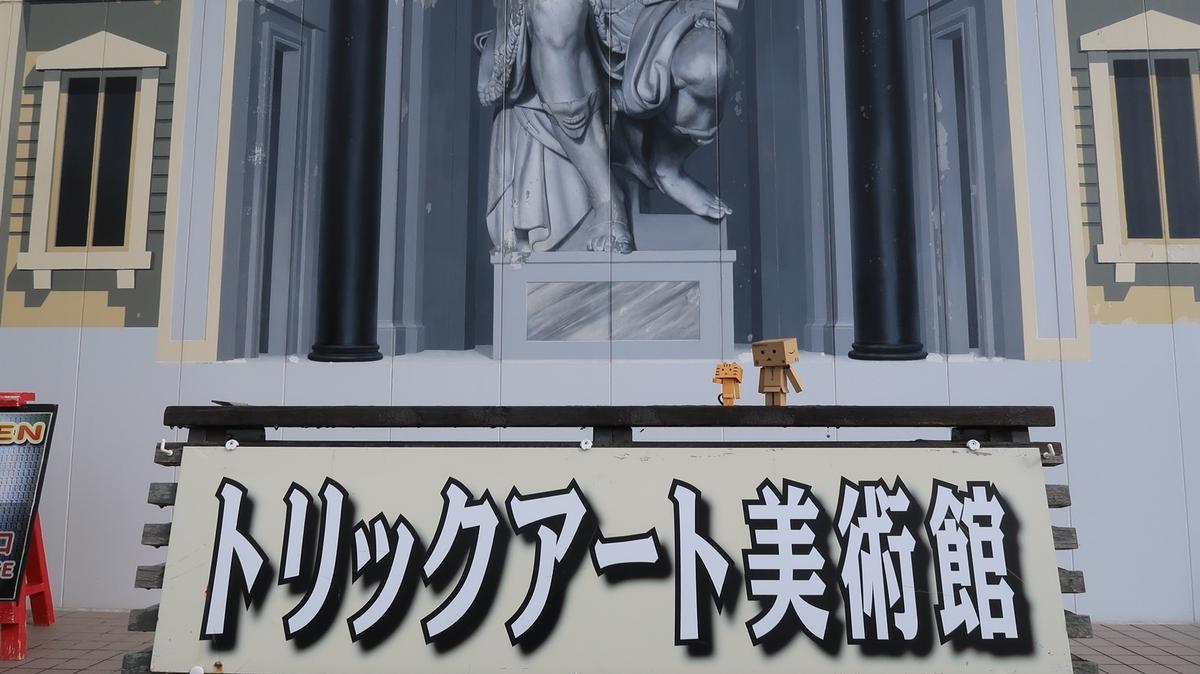 f:id:shirokumapanda:20190331232227j:plain