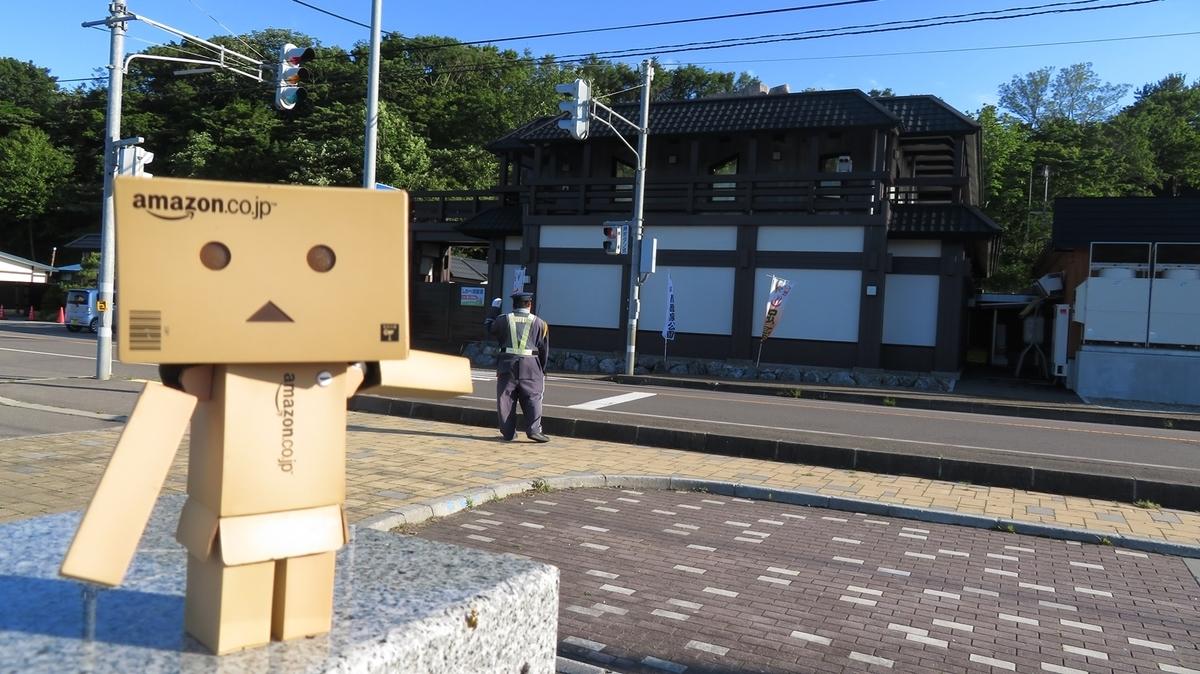 f:id:shirokumapanda:20190402000345j:plain