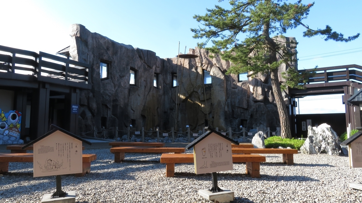 f:id:shirokumapanda:20190402000351j:plain