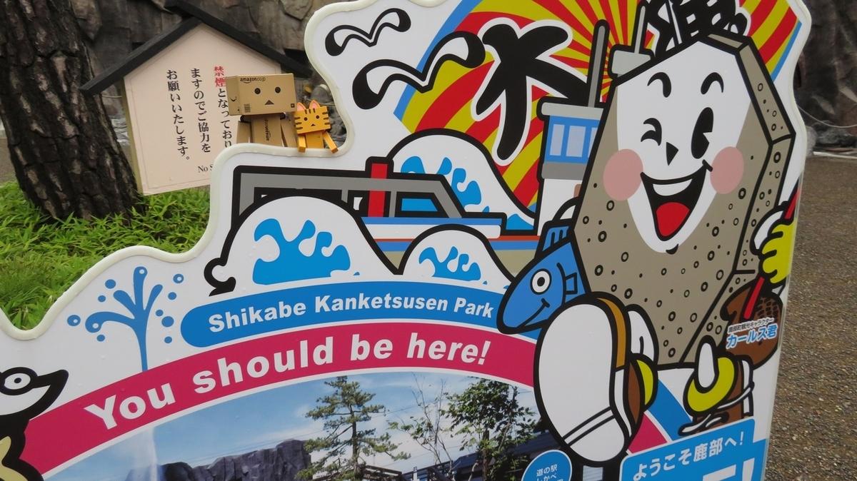 f:id:shirokumapanda:20190402000527j:plain