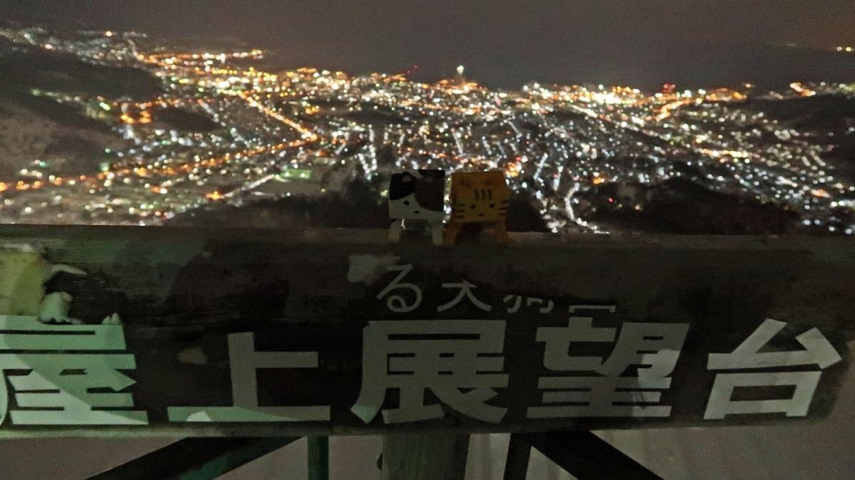f:id:shirokumapanda:20190405012751j:plain