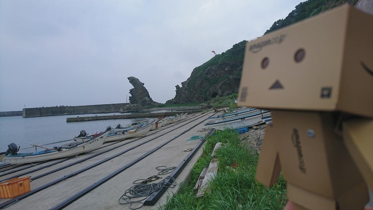 f:id:shirokumapanda:20190411232327j:plain