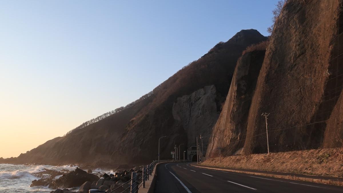 f:id:shirokumapanda:20190415000556j:plain