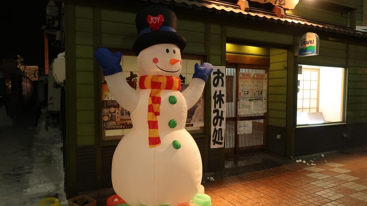 f:id:shirokumapanda:20190417000250j:plain