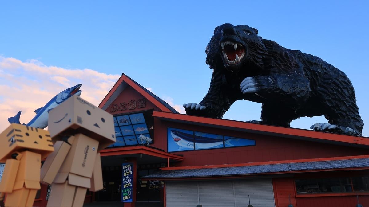 f:id:shirokumapanda:20190419000958j:plain