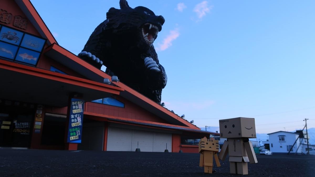f:id:shirokumapanda:20190419001110j:plain