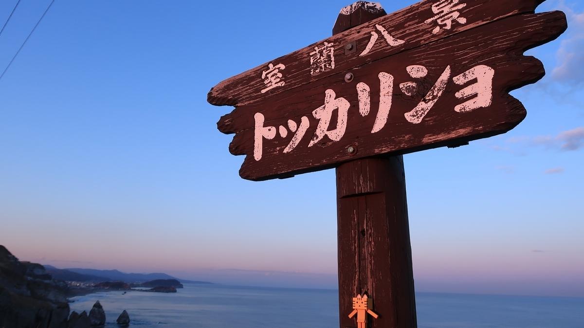 f:id:shirokumapanda:20190420020222j:plain