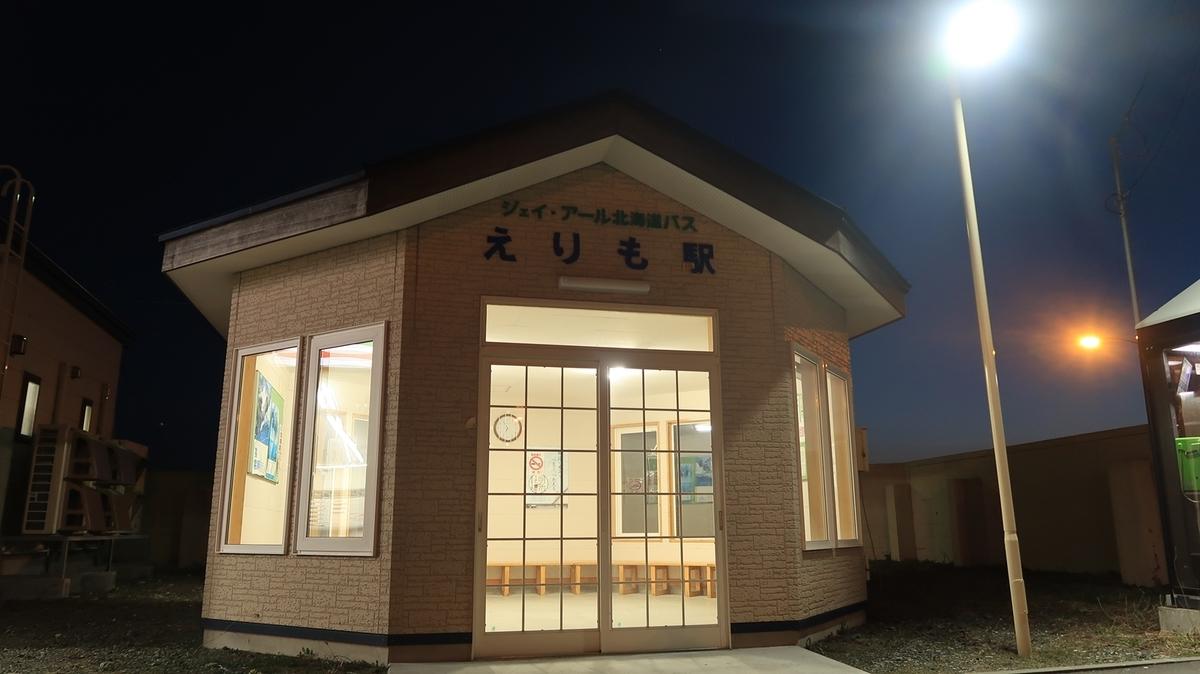f:id:shirokumapanda:20190429121220j:plain