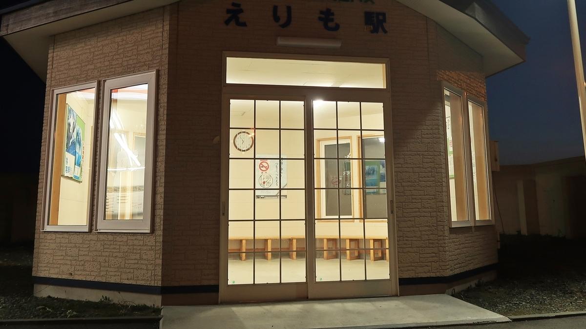 f:id:shirokumapanda:20190429121223j:plain