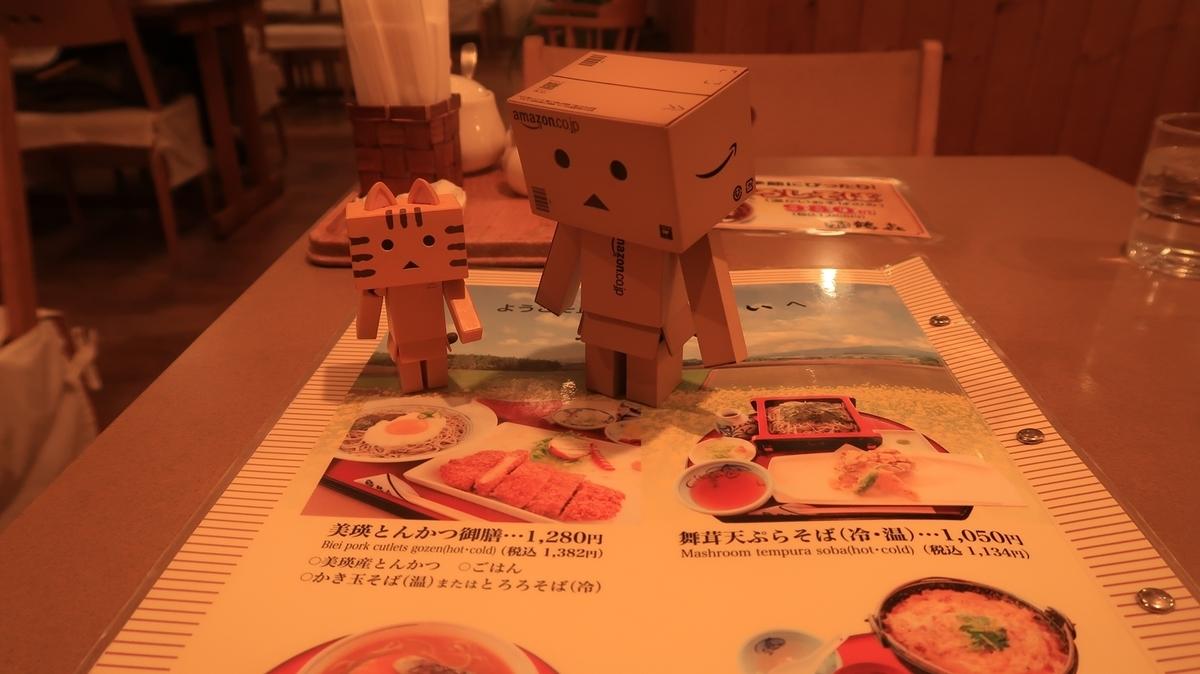 f:id:shirokumapanda:20190517205931j:plain
