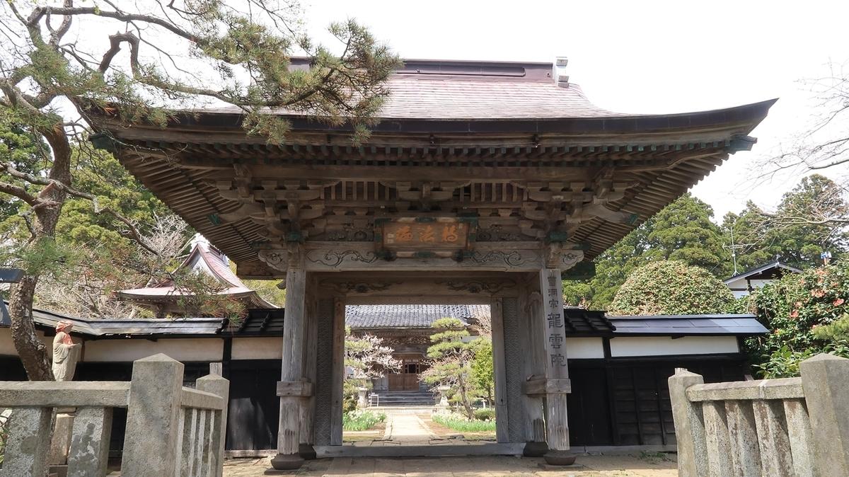 f:id:shirokumapanda:20190607224134j:plain