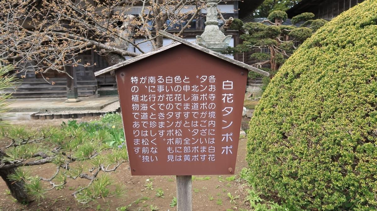 f:id:shirokumapanda:20190607224310j:plain