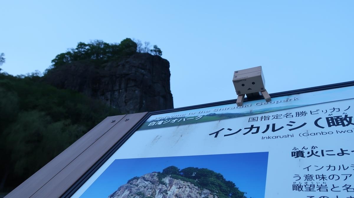 f:id:shirokumapanda:20190712000730j:plain