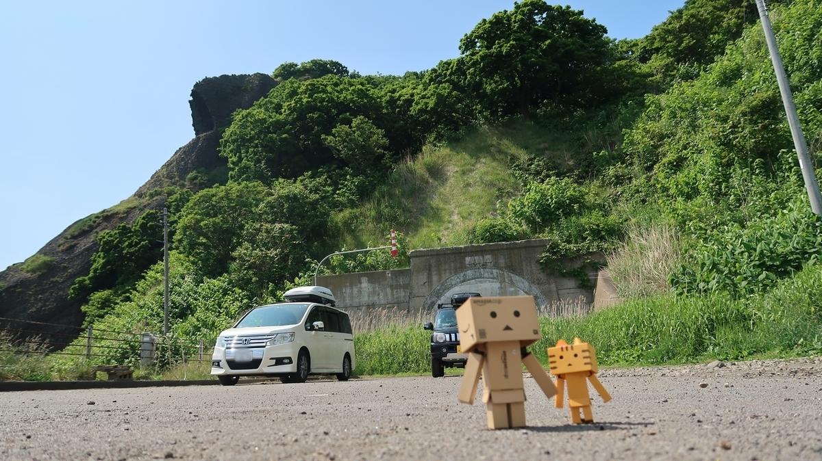 f:id:shirokumapanda:20190802011121j:plain