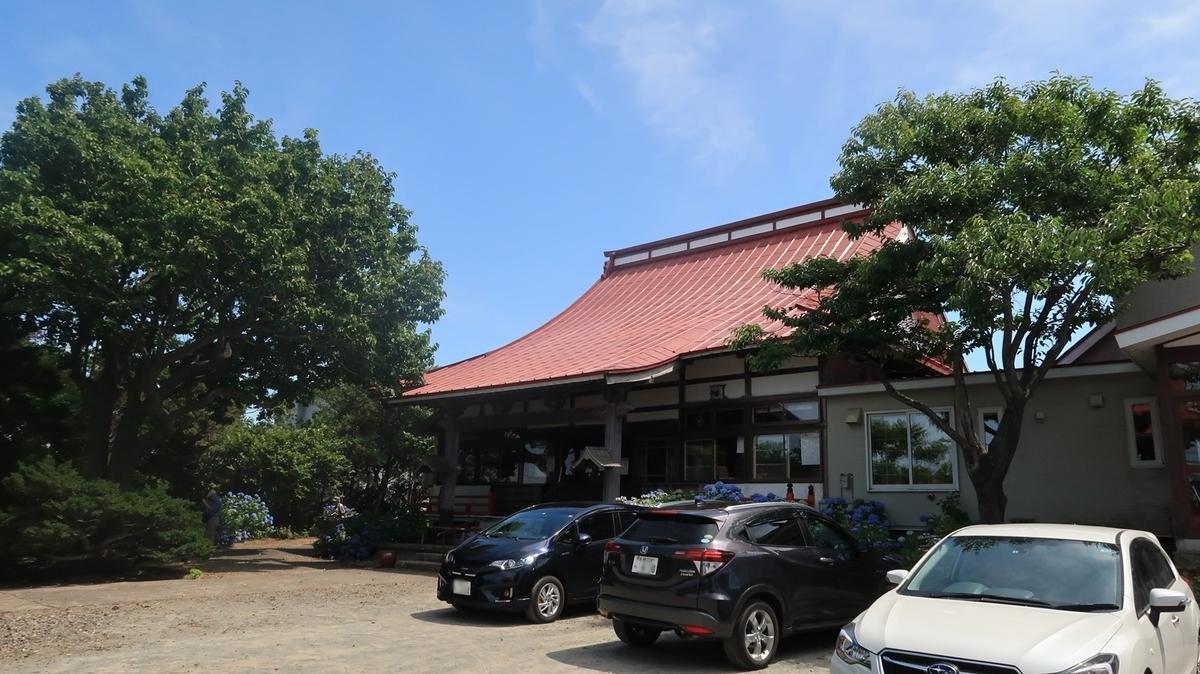 f:id:shirokumapanda:20190808010355j:plain