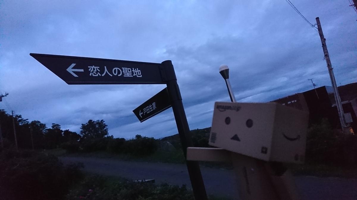 f:id:shirokumapanda:20190813011022j:plain