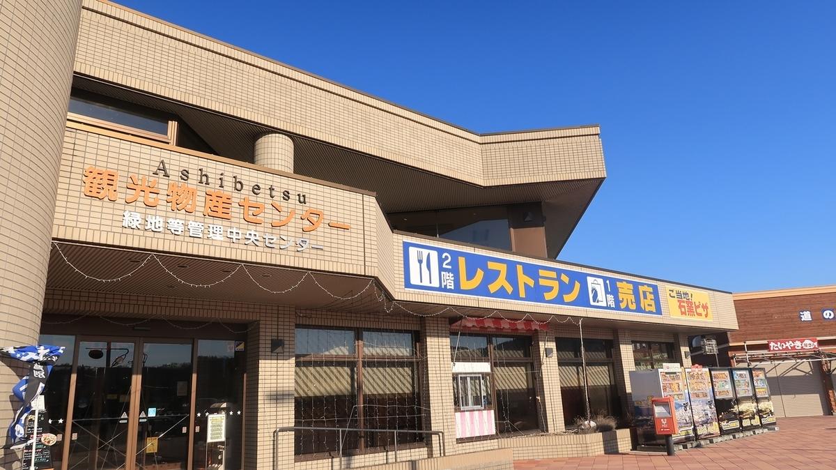 f:id:shirokumapanda:20190825011638j:plain