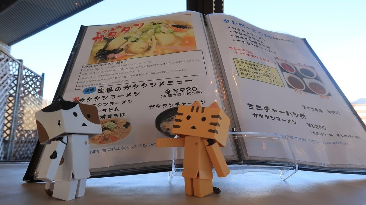 f:id:shirokumapanda:20190825011707j:plain
