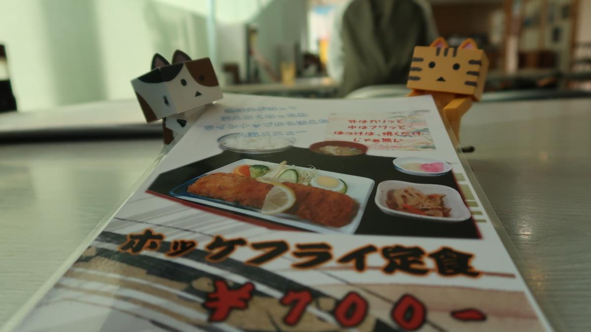 f:id:shirokumapanda:20190906232937j:plain