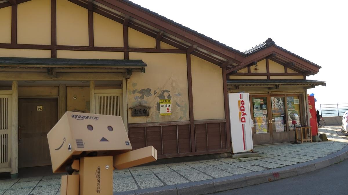 f:id:shirokumapanda:20190920031523j:plain