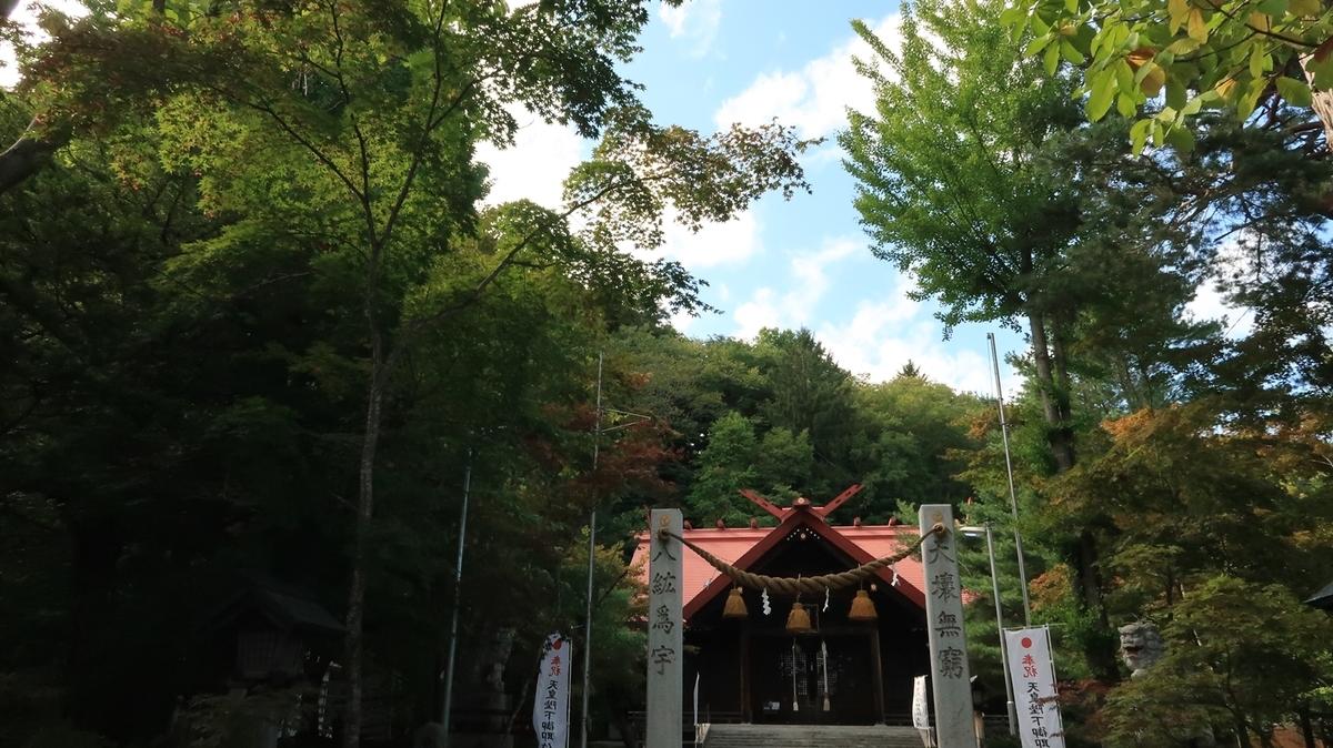 f:id:shirokumapanda:20190924004851j:plain
