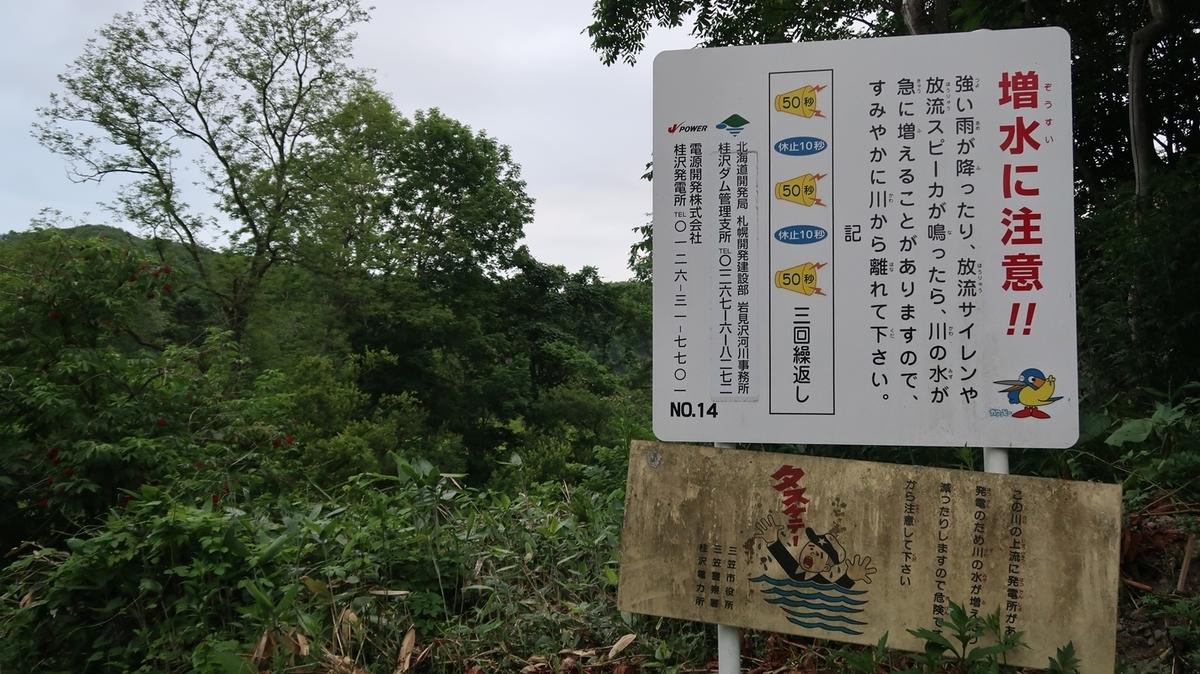 f:id:shirokumapanda:20190928003332j:plain