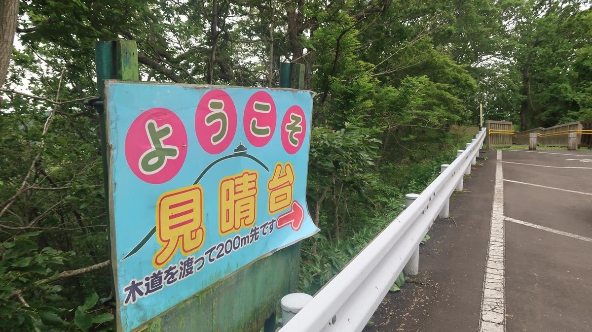 f:id:shirokumapanda:20191026003205j:plain
