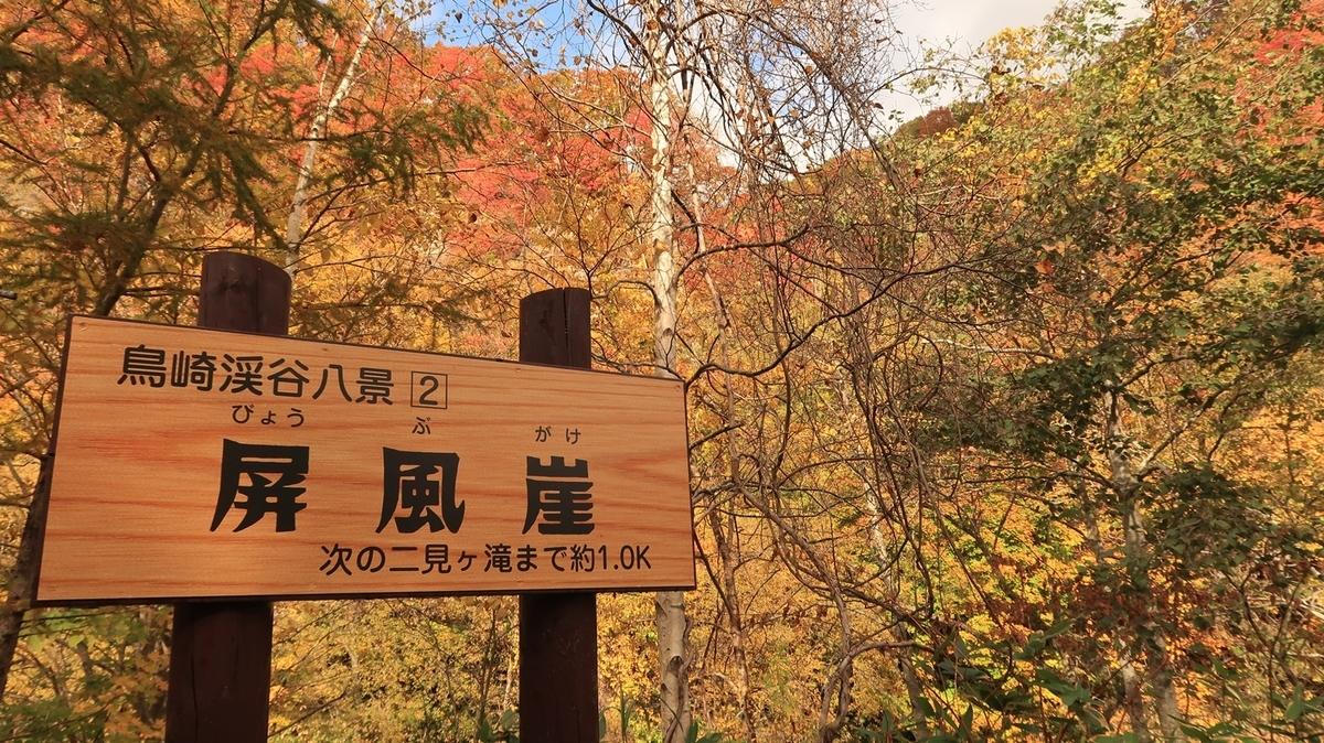 f:id:shirokumapanda:20191027225115j:plain