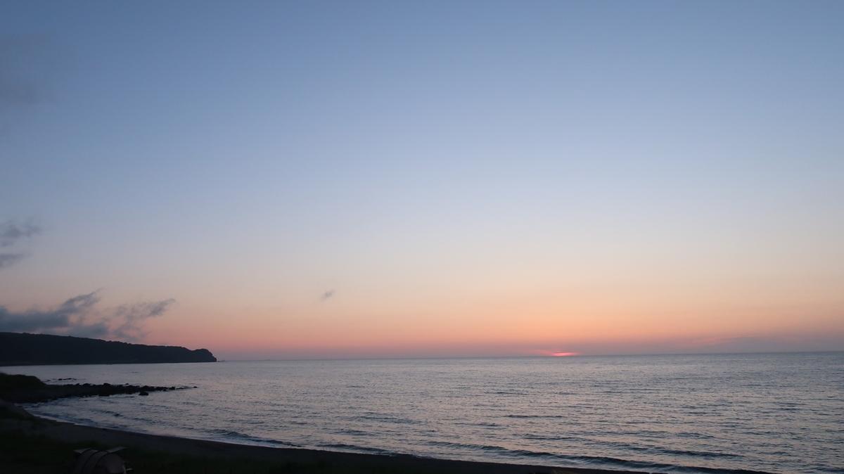 f:id:shirokumapanda:20191031015122j:plain