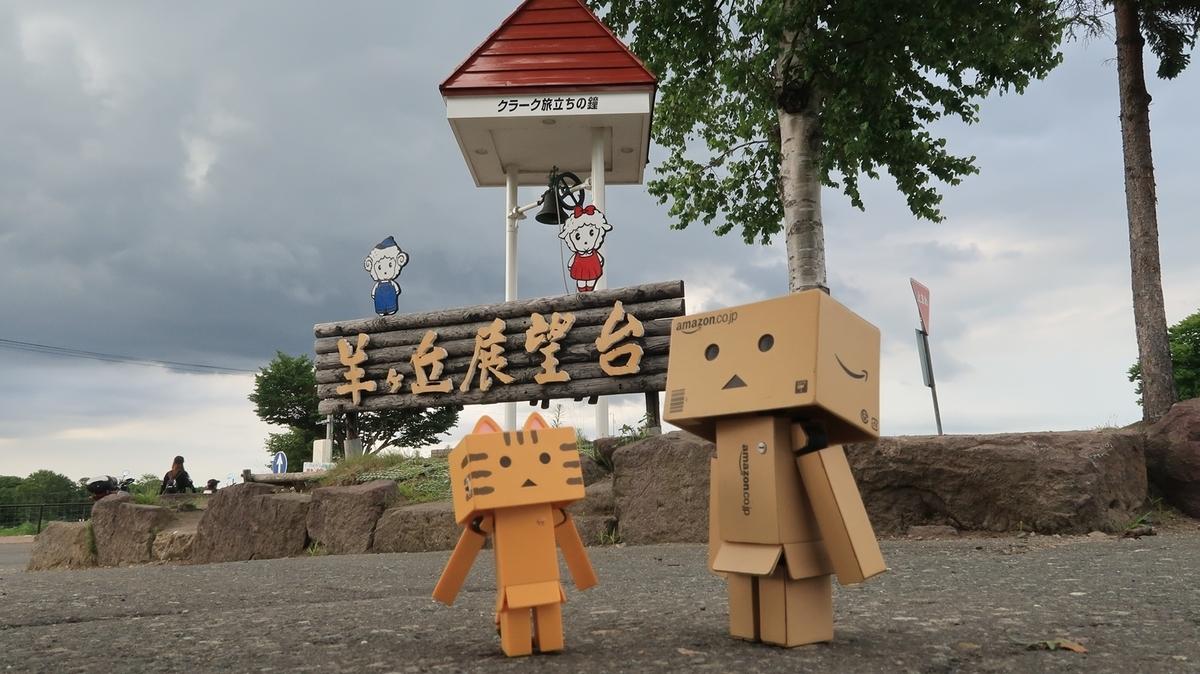 f:id:shirokumapanda:20191104235435j:plain