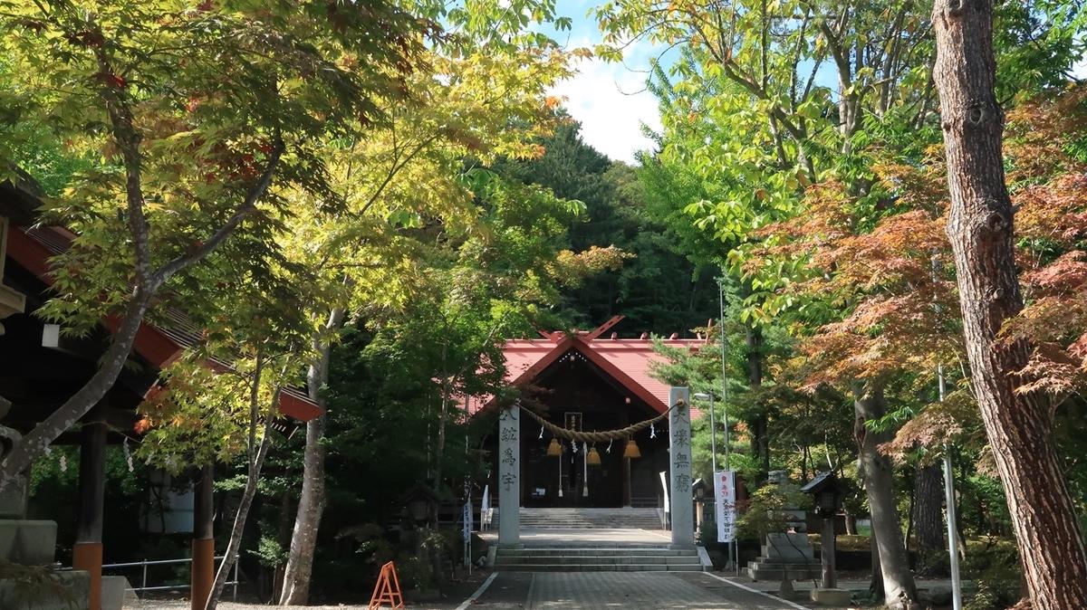 f:id:shirokumapanda:20191110015009j:plain