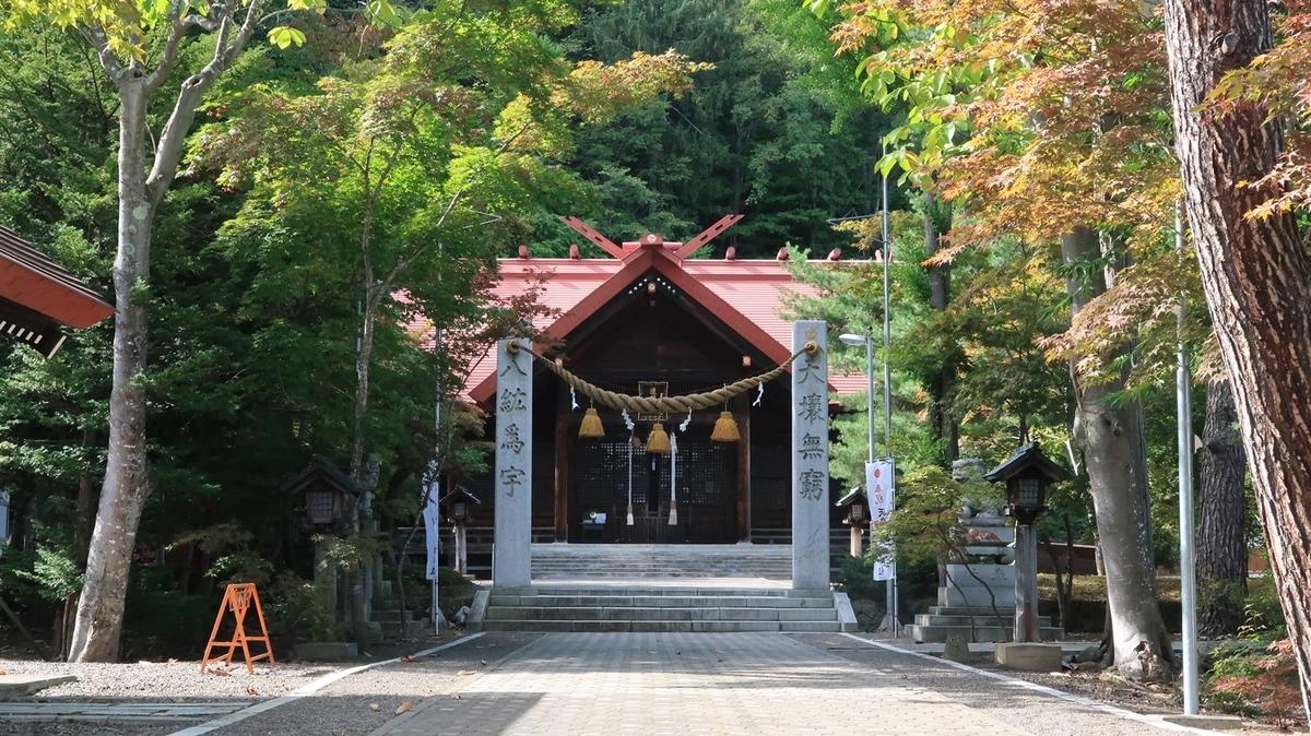 f:id:shirokumapanda:20191110015017j:plain