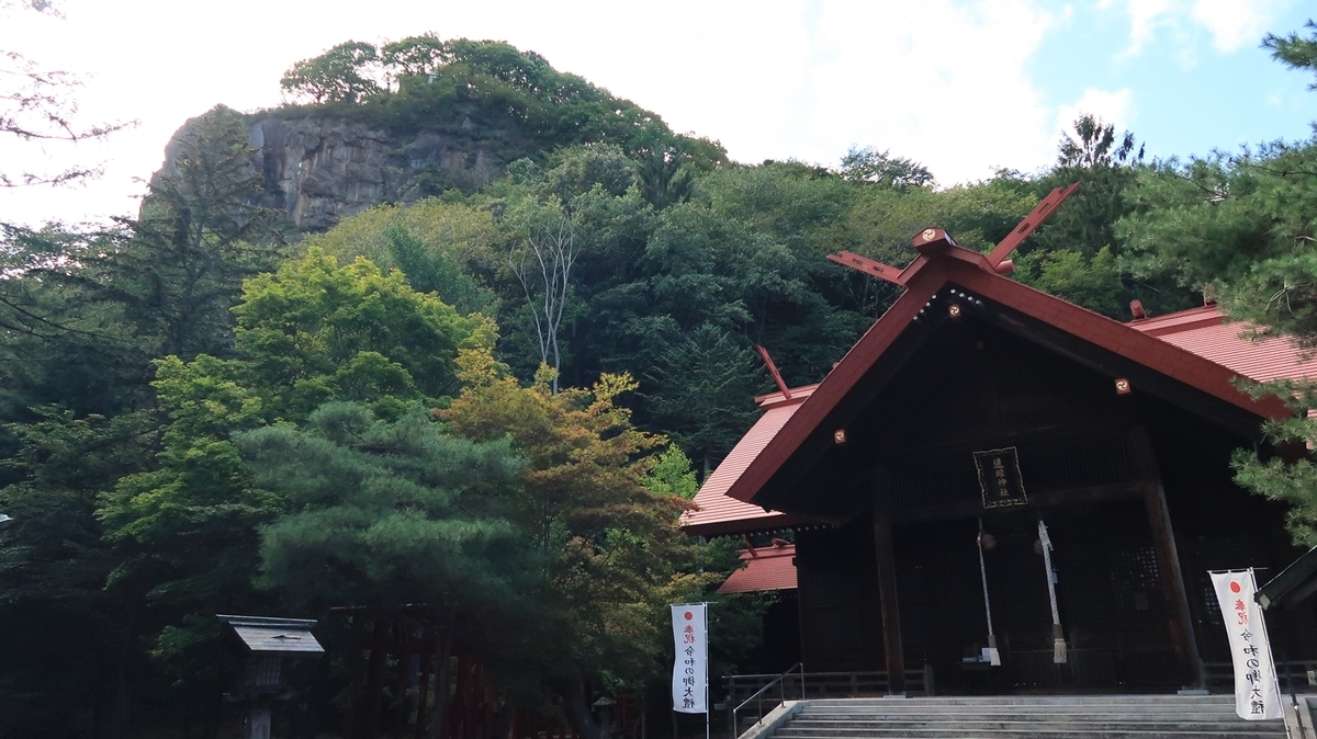 f:id:shirokumapanda:20191110015040j:plain