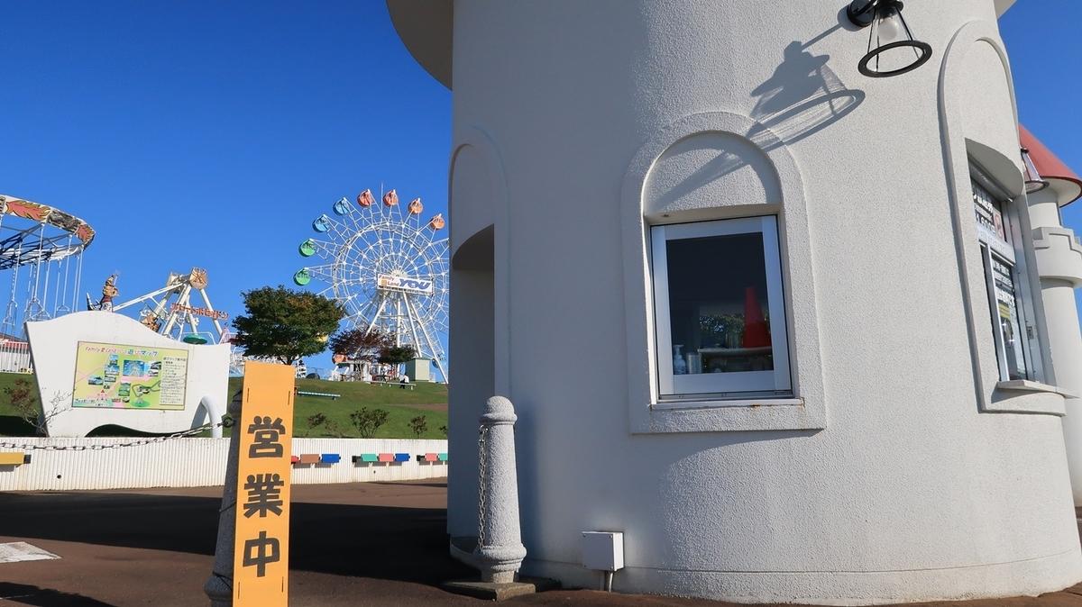 f:id:shirokumapanda:20191114231808j:plain