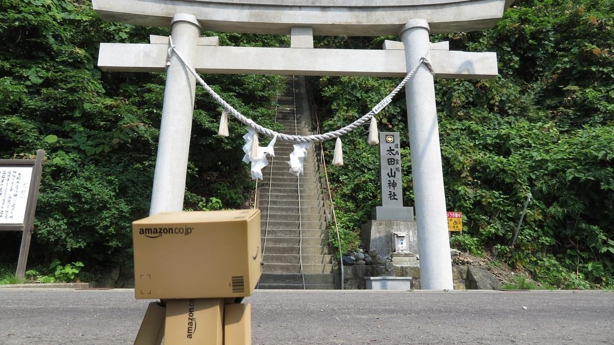 f:id:shirokumapanda:20191129002318j:plain