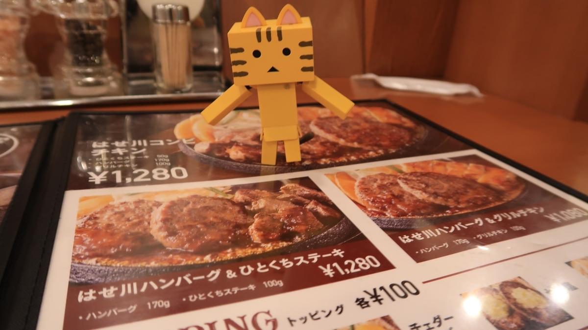 f:id:shirokumapanda:20191203235541j:plain