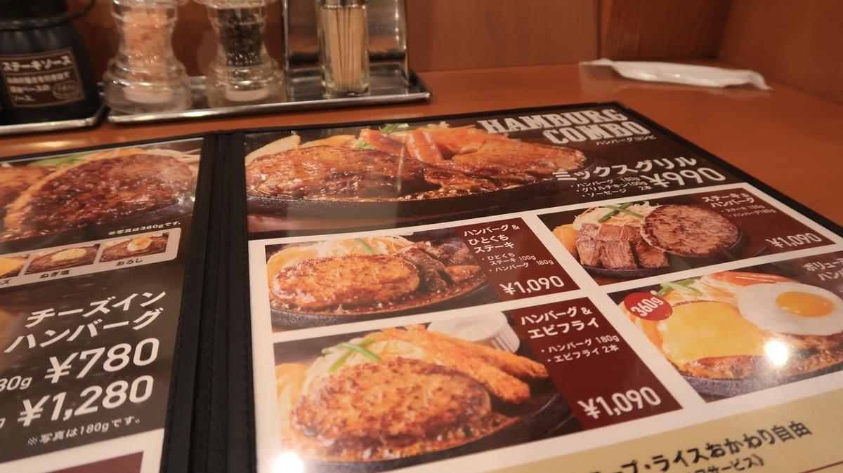 f:id:shirokumapanda:20191203235554j:plain