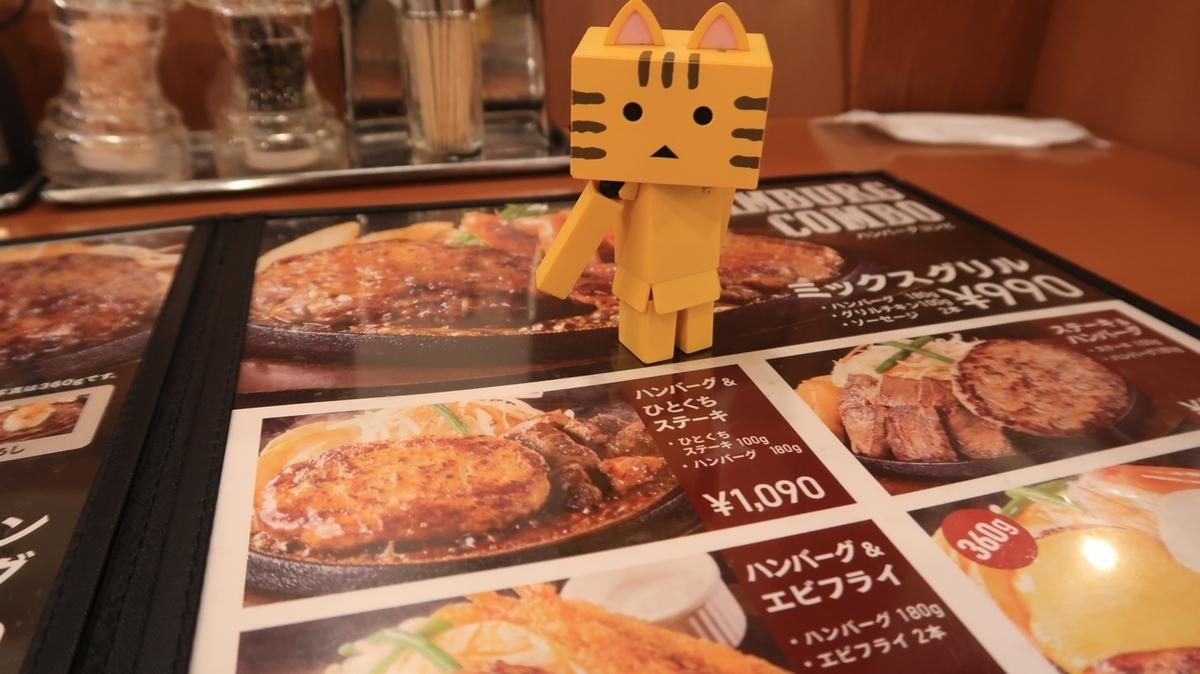 f:id:shirokumapanda:20191203235605j:plain