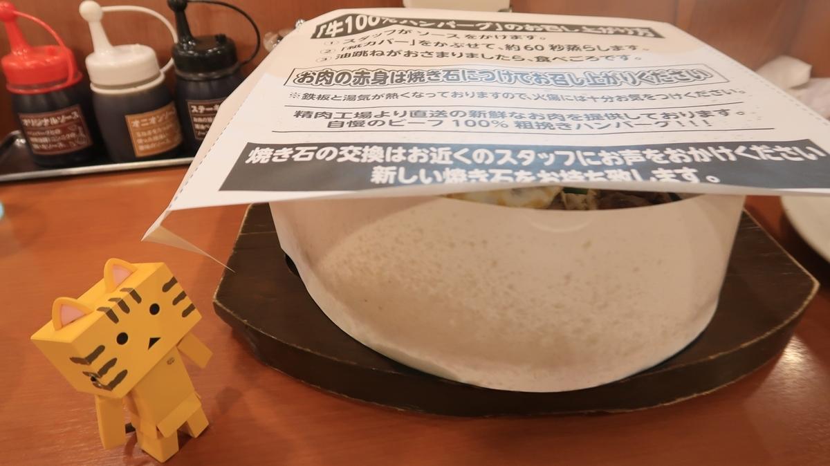 f:id:shirokumapanda:20191203235615j:plain