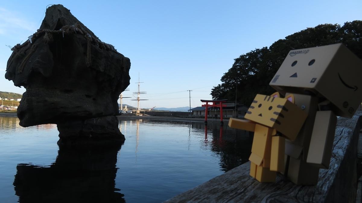 f:id:shirokumapanda:20191209000325j:plain