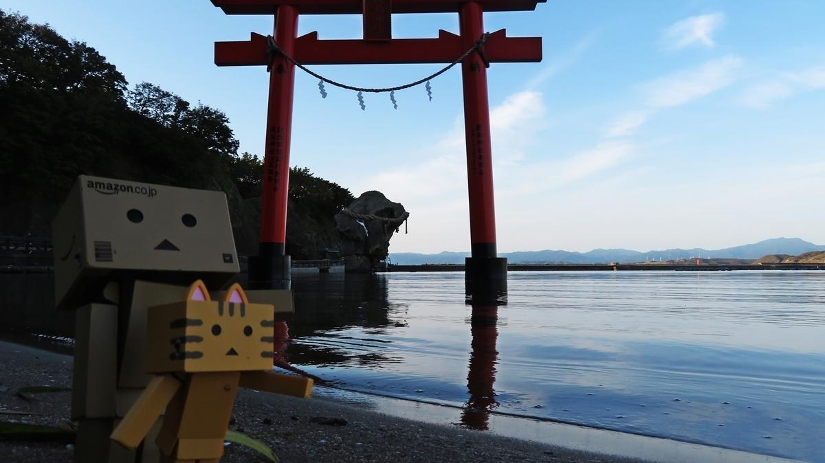 f:id:shirokumapanda:20191209000414j:plain
