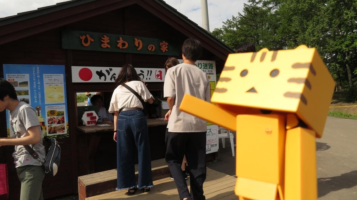 f:id:shirokumapanda:20191221115911j:plain