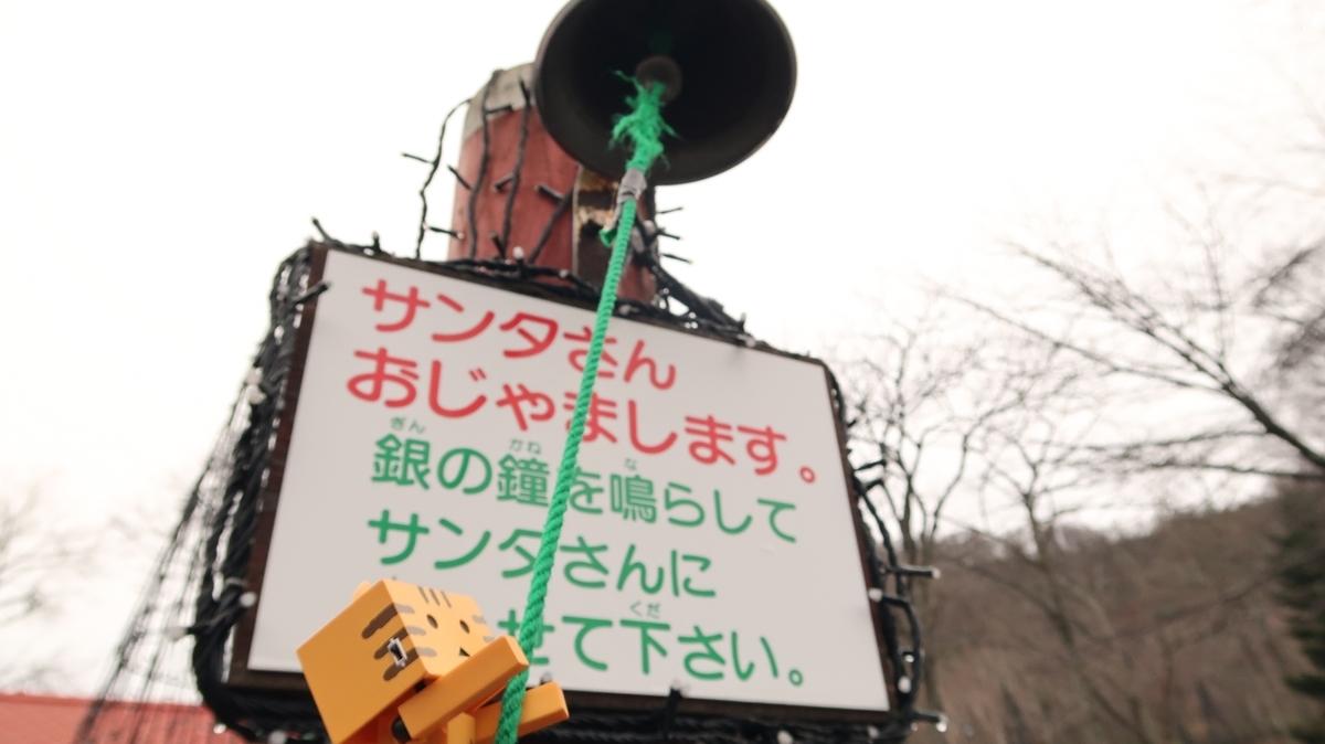 f:id:shirokumapanda:20191224005748j:plain