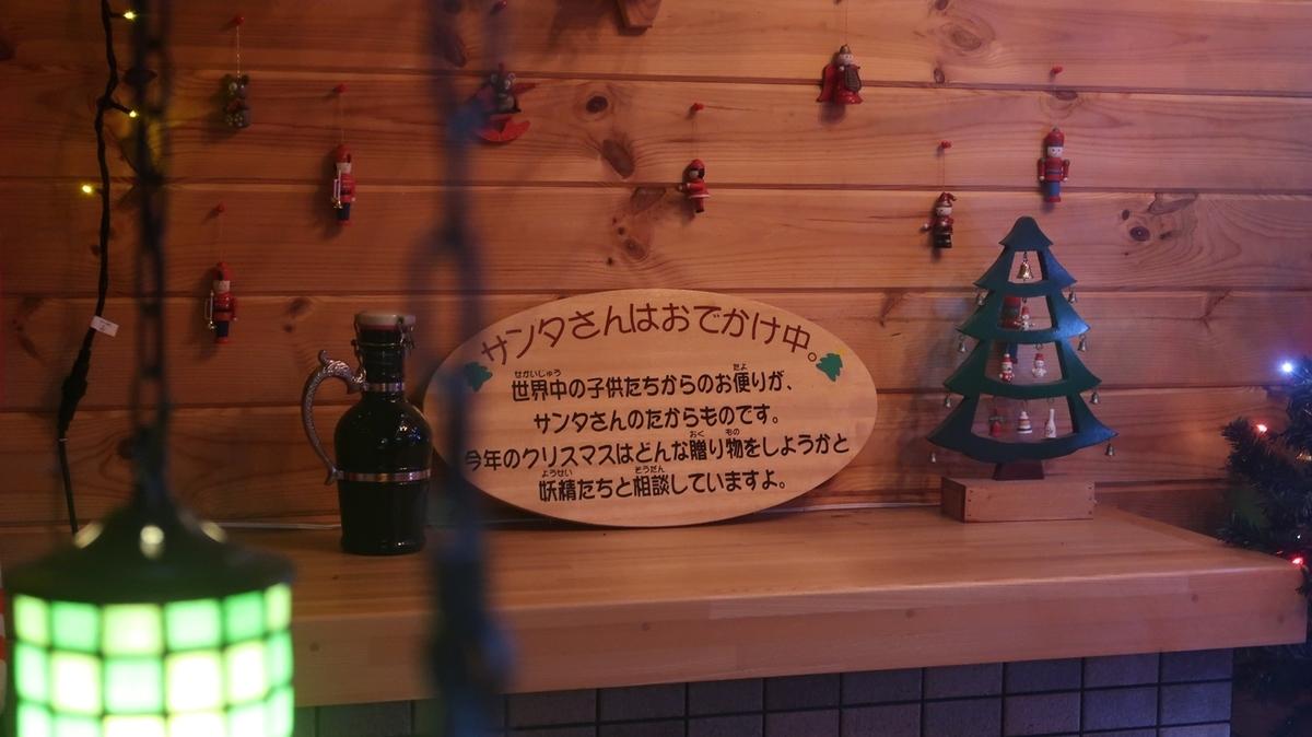 f:id:shirokumapanda:20191224005822j:plain