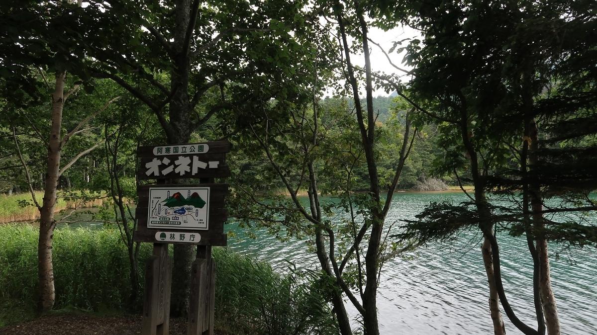 f:id:shirokumapanda:20191229113736j:plain