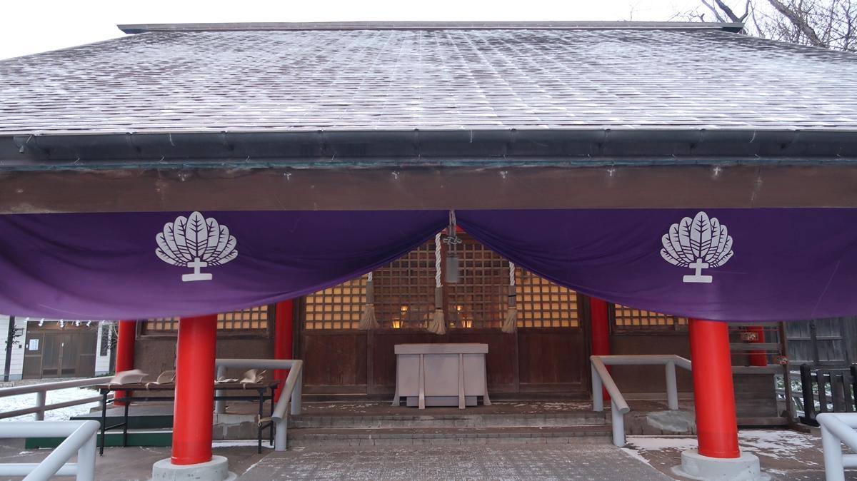 f:id:shirokumapanda:20200101174319j:plain