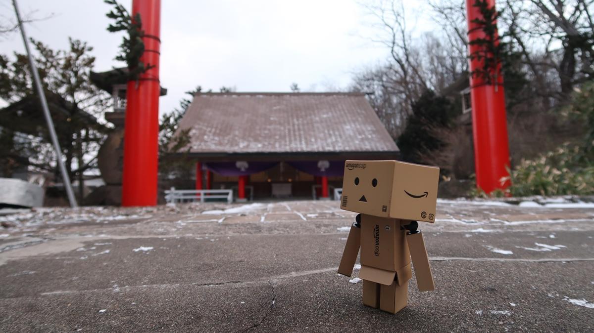 f:id:shirokumapanda:20200101174333j:plain