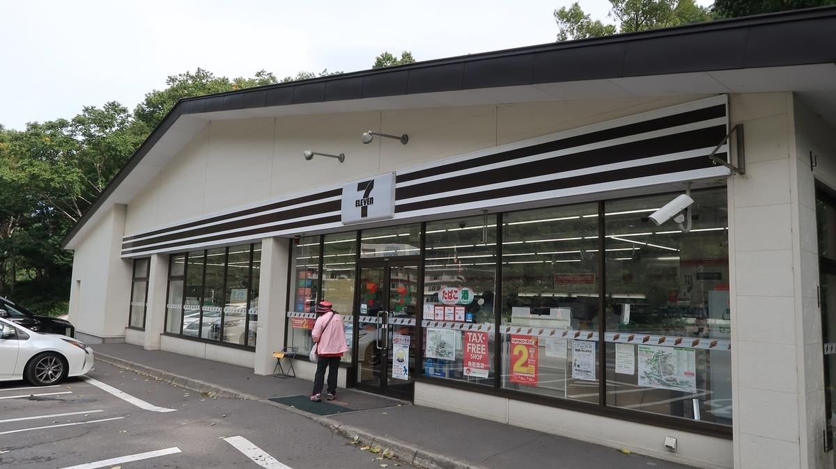 f:id:shirokumapanda:20200103033245j:plain