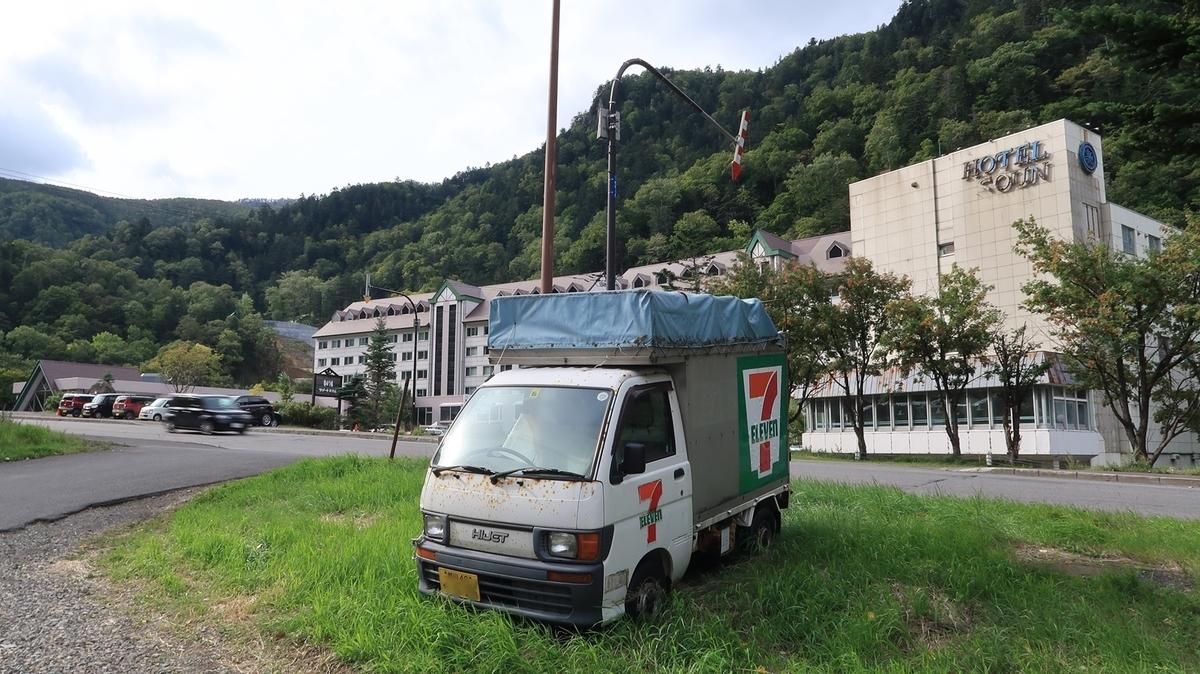 f:id:shirokumapanda:20200103033251j:plain